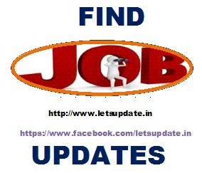 Recruitment of  Executive in Oil and Natural Gas Corporation Limited (ONGC). Apply before last date. letsupdate, jobs in ongc