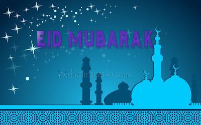 Eid Mubarak 3D images 2019