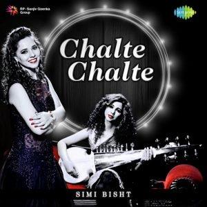 Chalte Chalte (2018)