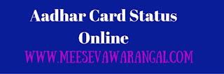 Aadhar Card Status Online,Aadhar Card Status Online web site,