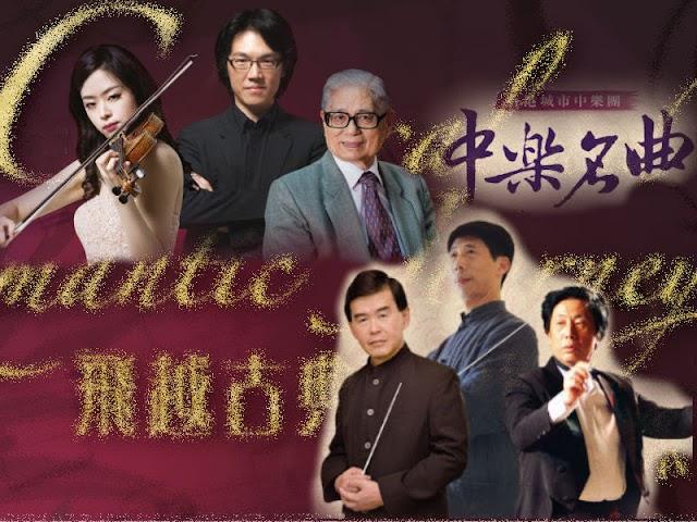 【音樂盛會】9月中西好音樂 匯聚香江