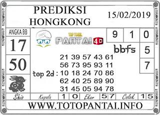 """Prediksi Togel """"HONGKONG"""" PANTAI4D 15 FEBRUARI 2019"""