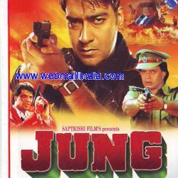 Jung movie