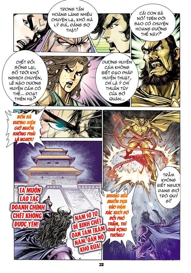 Đại Đường Uy Long chapter 53 trang 31