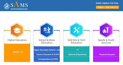 Update- SCERT SAMS Odisha Merit List 2018 @samsodisha.gov.in