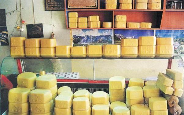 Kaşar Peyniri - Ardahan