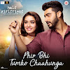 Pal Bhar (Chaahunga Reprise) Lyrics – Half Girlfriend (2017)