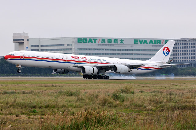 Airbus A340-600 of China Eastern