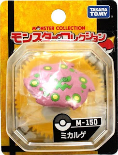 Spiritomb Pokemon figure Takara Tomy Monster Collection M series