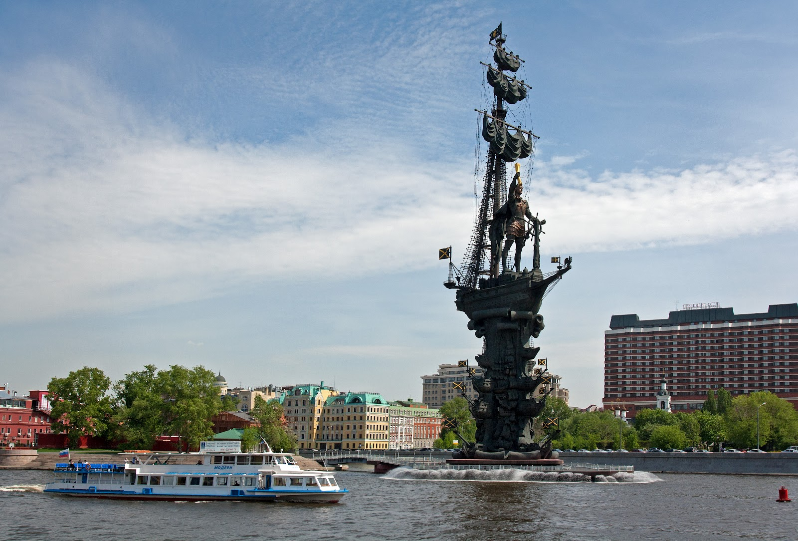 Peter the Great Statue, Russia