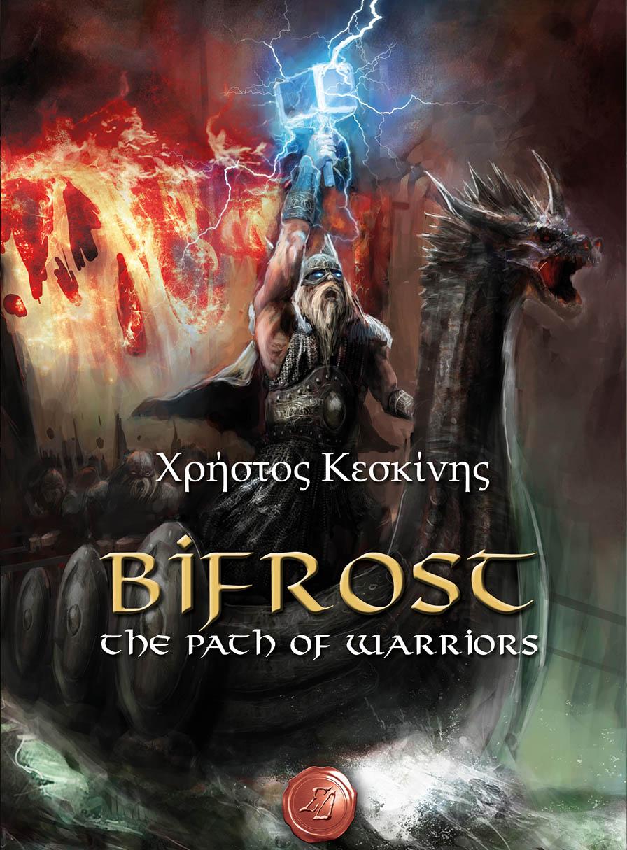 Cover_Bifrost%2BFront.jpg