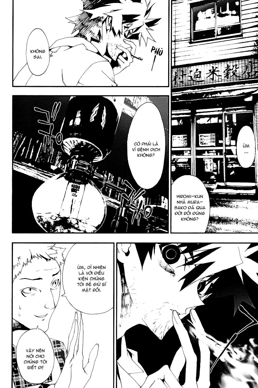 Shiki chapter 12 trang 24