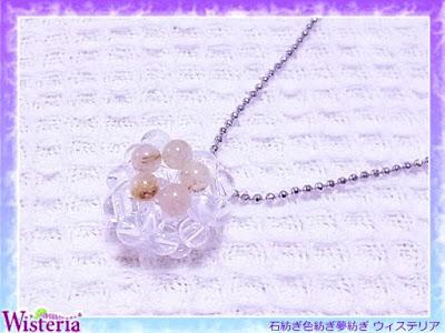 【願い玉】 ルチルクォーツ×水晶 ペンダント
