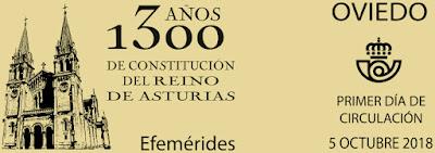 Matasellos del sello del 1300 aniversario del Reino de Asturias