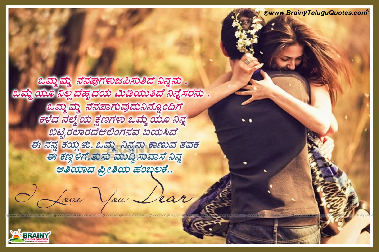 Kannada Romantic love quotes Kavanagalu sms messages with ...