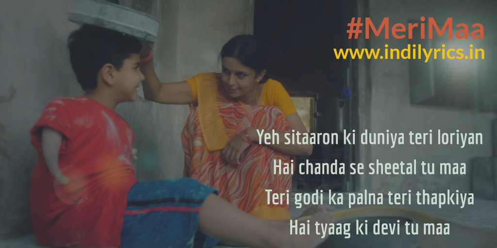 Oh Maa Meri Maa | Sonu Nigam | Cypher | Song Lyrics with