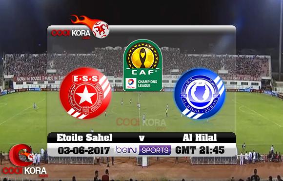 مشاهدة مباراة النجم الساحلي والهلال اليوم 3-6-2017 دوري أبطال أفريقيا