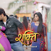 Shakti Astitva Ke Ehsaas Ki : Preeto use Surbhi's weakness and.....
