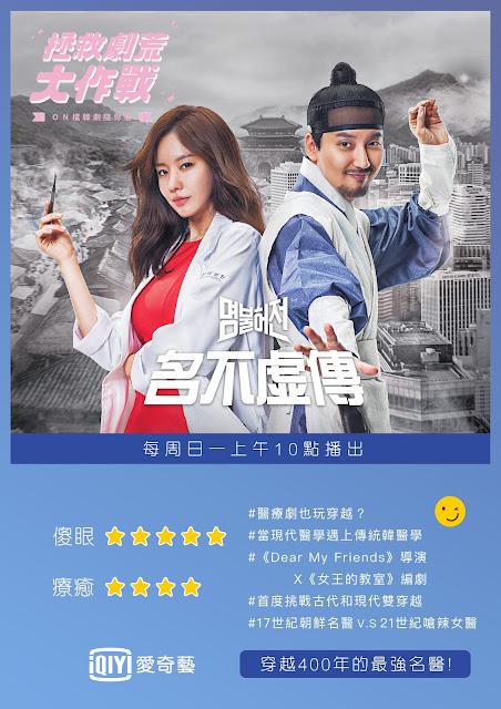 愛奇藝台灣站-韓劇-線上看