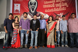 Nenostha Release Press Meet Stills  0043.jpg