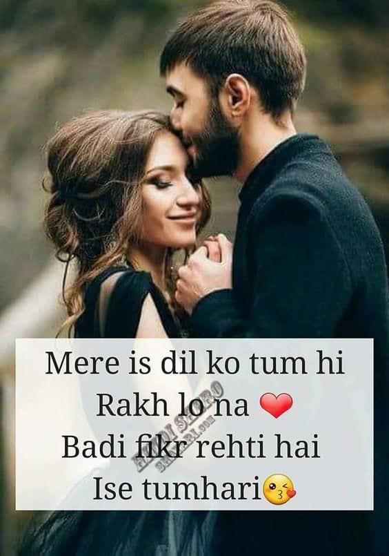 2 Line Heart Touching Shayari for Girlfriend and Boyfriend