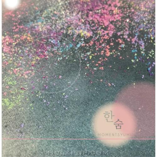 MOMENTSYUMI – 한숨 – Single