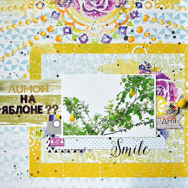 are there lemons on the apple tree?? @akonitt #by_marina_gridasova #lemonowl #layout #paper #scrapbooking #scrapology