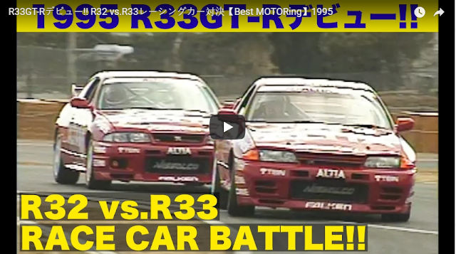 Best Motoring : Altia R32 N1 vs Altia R33 N1 - Nissan