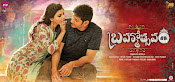 Brahmotsavam first look Wallpapers-thumbnail-1