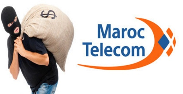 بسرعة قم باغلاق هذه الثغرة ،العسري يحذر المغاربة من شركة اتصالات المغرب