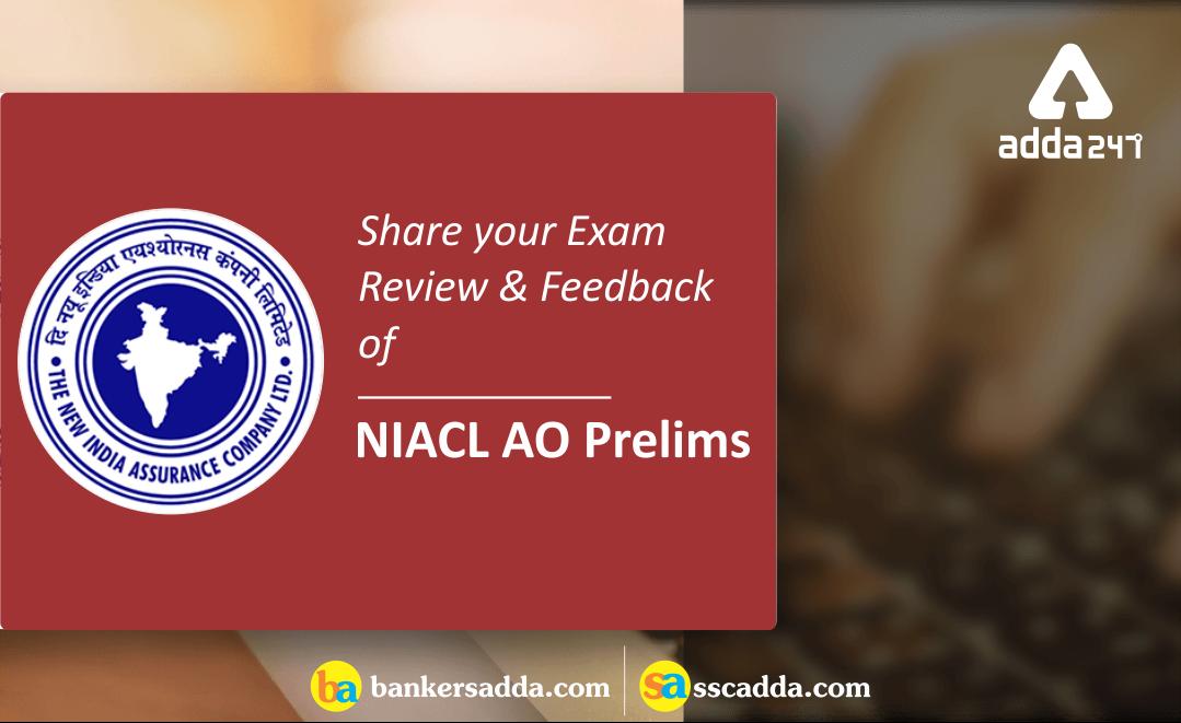 niacl-ao-prelims-exam-feedback-review