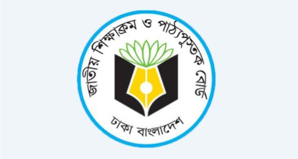 Nctb Bangla Book