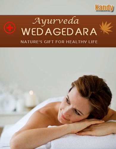 Ayurveda Wedagedara