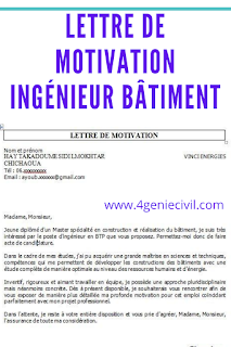 lettre de motivation ingenieur genie civil, lettre de motivation ecole d'ingenieur, lettre de motivation ingénieur exemple,