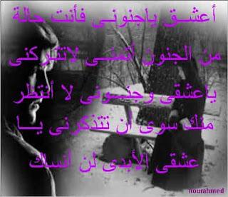 كلمات حب على صور رومانسية