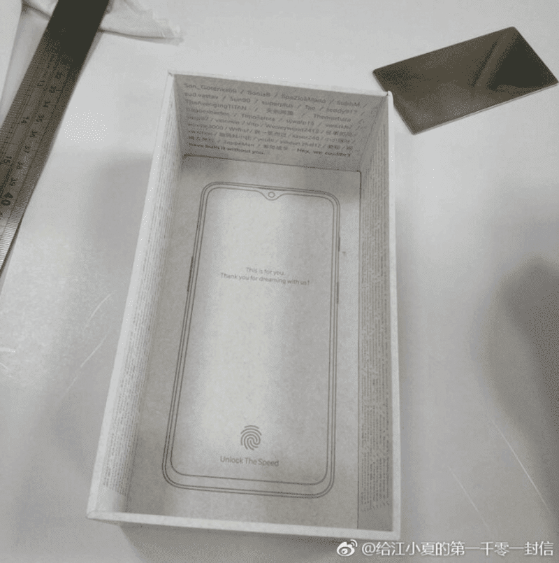 Alleged retail box of the OnePlus 6T