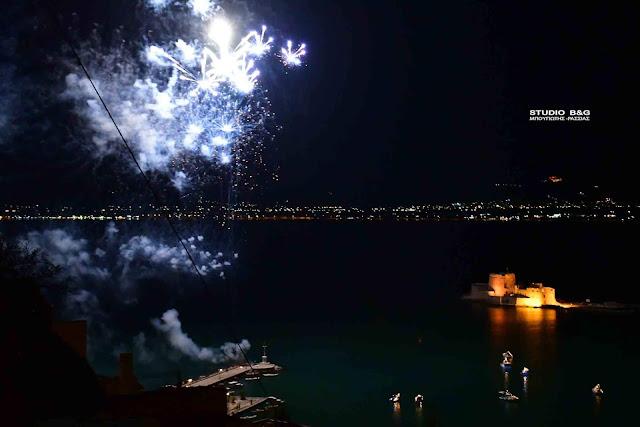 """Ναύπλιο: Εντυπωσιακά έκλεισαν οι εκδηλώσεις για την """"Ναυτική Ναυπλιάδα 2018"""" (βίντεο)"""