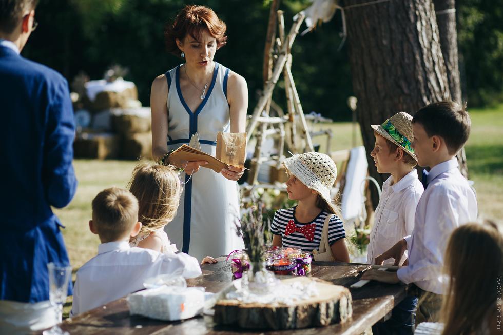 bērni kāzās spēles