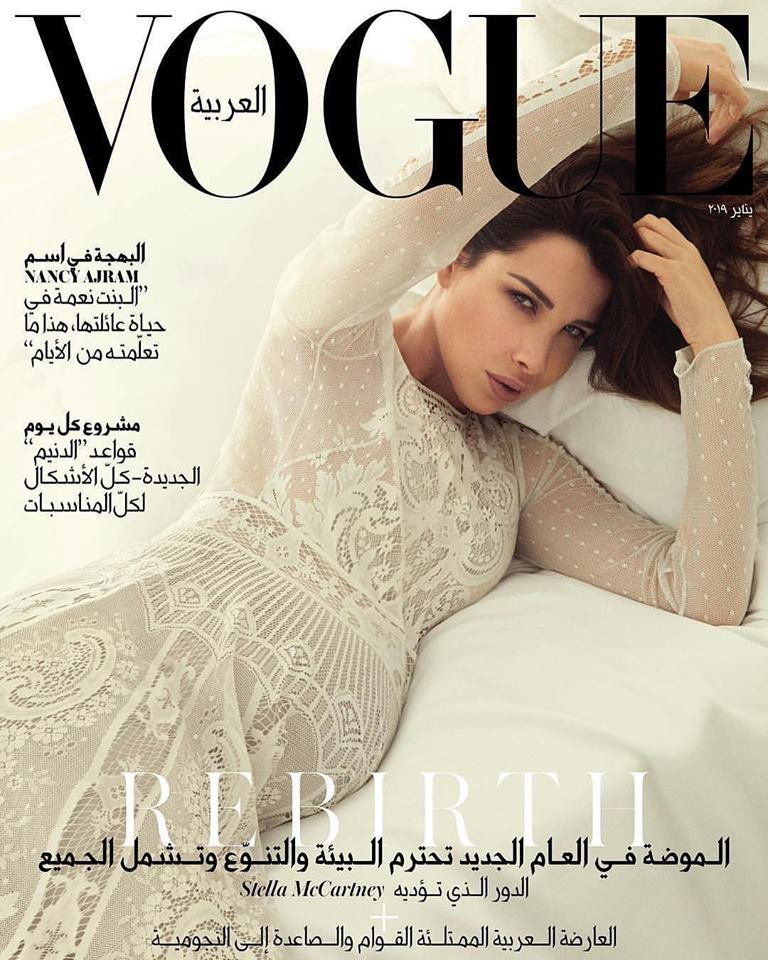 Nancy Ajram for Vogue Arabia January 2019
