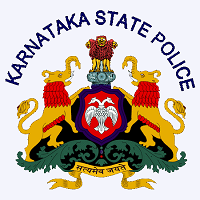 ,KSP jobs,latest govt jobs,govt jobs,latest jobs,jobs,karnataka govt jobs,Armed Reserve Sub Inspector  jobs