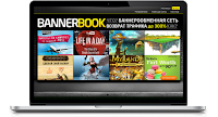 bannerbook