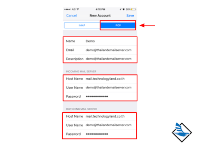 วิธีเพิ่มบัญชีอีเมล แบบ POP ในระบบ iOS ด้วยพอร์ท SSL