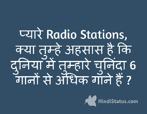 Funny Music Status - HindiStatus