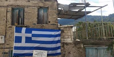 Καταρρέει το σπίτι που γεννήθηκε ο ήρωας του 21 Νικηταράς