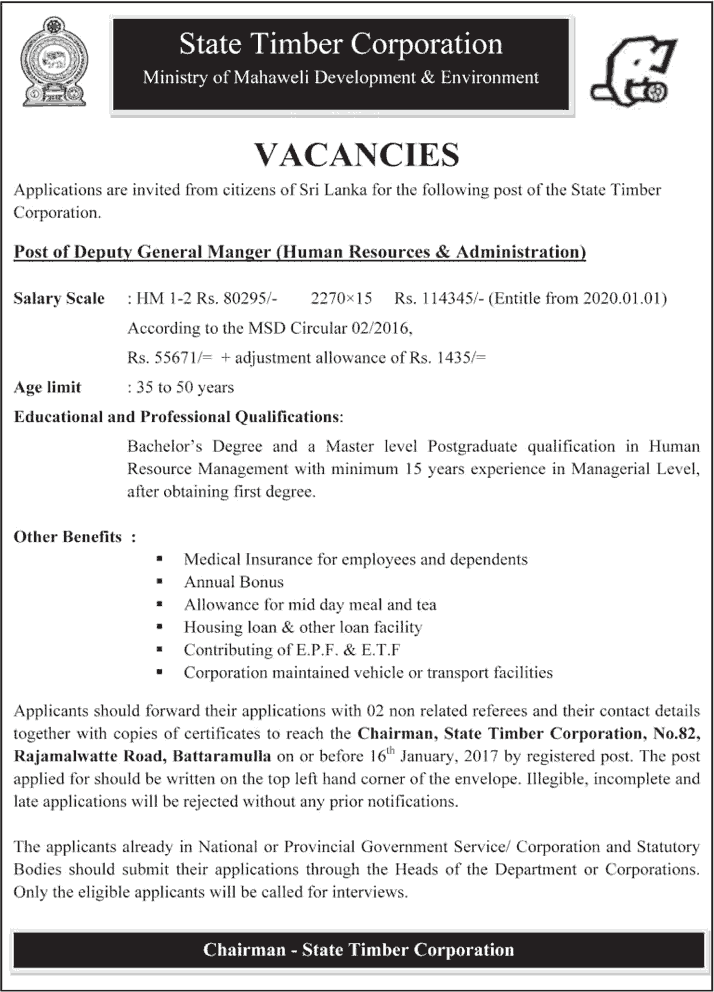 Vacancies at State Timber Corporation