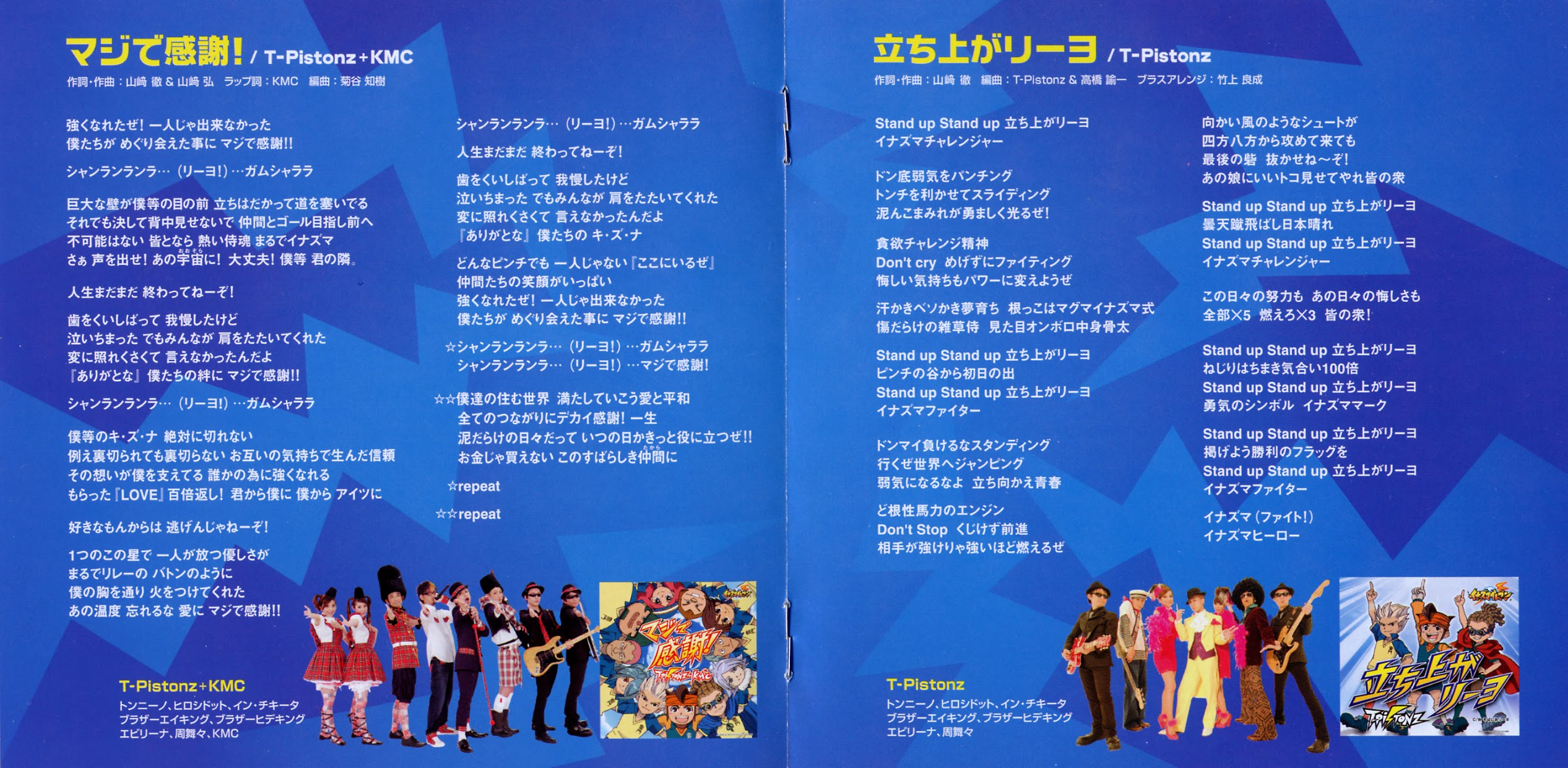 Nfs Underground 2 Ps2 Instruction Booklet