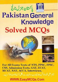 General Knowledge Solved MCQs Questions Answers PDF Book
