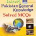 Pakistan General Knowledge MCQs Dogar Publishers PDF Guide