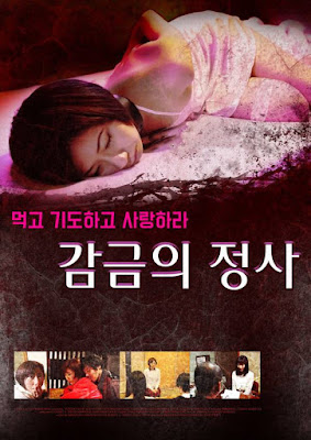 18+ Confession of Justice (2019) Korean Movie 720p HDRip 900MB
