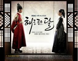 Tagalog Korean Drama: The Moon embraces the sun Tagalog